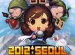 넥슨, 멀티 플랫폼용 신작 게임 2012:SEOUL 오픈
