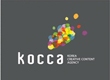 KOCCA, 대한민국 1%의 창의인재를 길러낸다